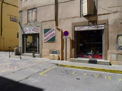 Business Premises For Sale